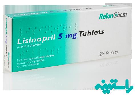 موارد استفاده از لیزینوپریل
