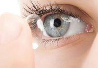 لنز چشم