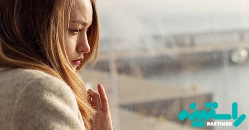 افسردگی و دیگر مشکلات روحی