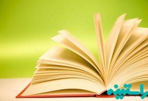 خواندن کتاب و تاثیر آن بر زوال عقل