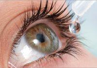 قطره چشمی و پماد چشمی