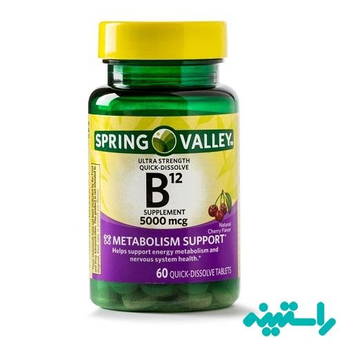 مکمل ویتامین B12