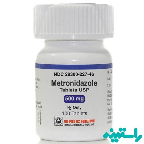 عوارض جانبی مترونیدازول