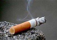 زن-سیگاری