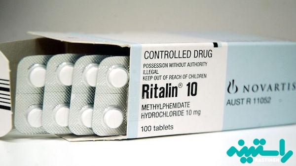 داروی ریتالین