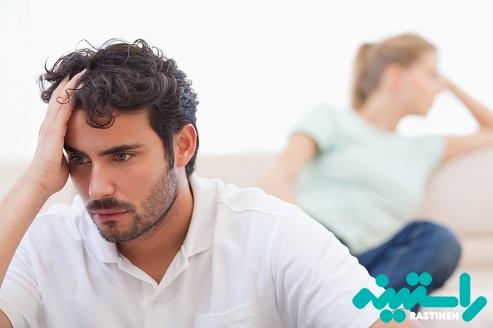 چک کردن و مشکلات بین زوجین