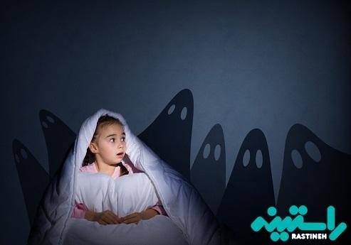 انواع ترس های دوران کودکی