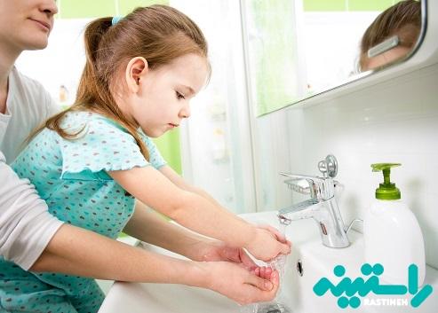 آموزش شستن دست ها به کودک