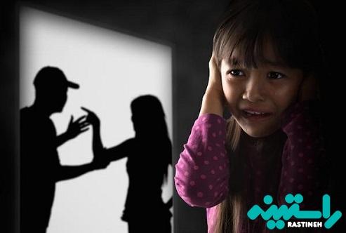 روابط ناسالم خانوادگی