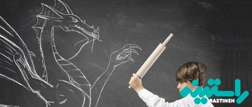 راهکار هایی برای پیشگیری از ترس های دوران کودکی