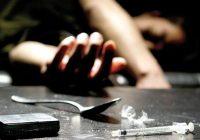 اثرات فیزیولوژیکی کوکائین