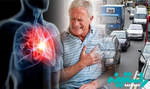 تاثیر آلودگی هوا بر قلب