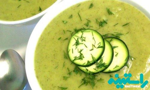 سوپ کدو