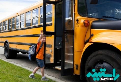 بازگشت به مدرسه