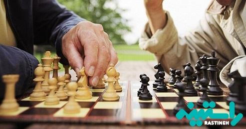 شطرنج بازی کردن