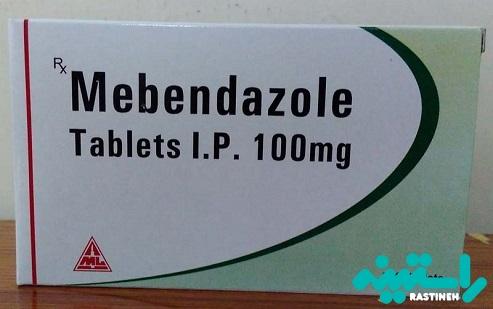 مصرف مبندازول