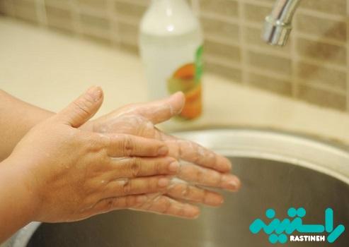 دست ها را بطور مرتب بشویید