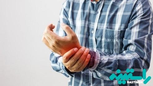 خاصیت ضد التهابی