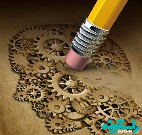 چگونه فراموش کردن را یاد بگیرید