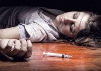 یکی دیگر از معضلات مواد مخدر!