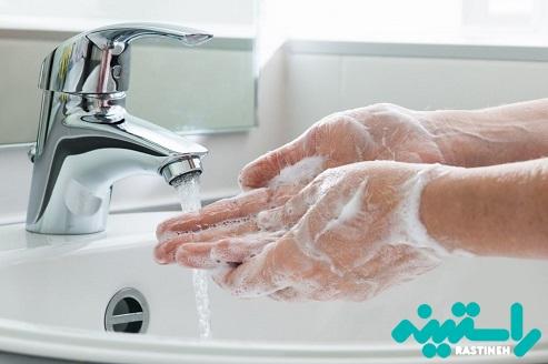 دستان خود را بشویید