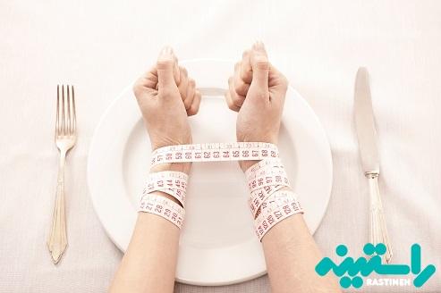 حفظ وزن
