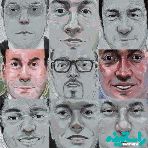 کنگره جراحان فک و صورت