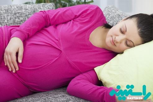 استراحت در بارداری