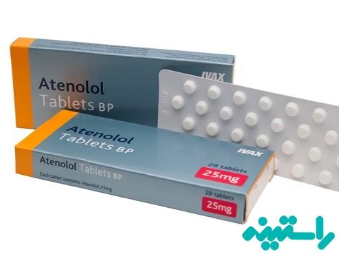 نحوهی استفاده از آتنولول