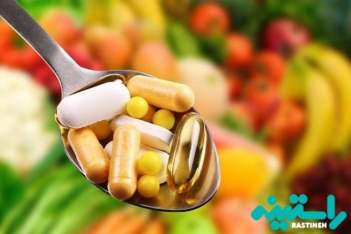 مصرف ویتامینها و مواد معدنی