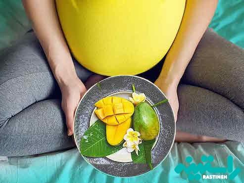 انبه برای بارداری