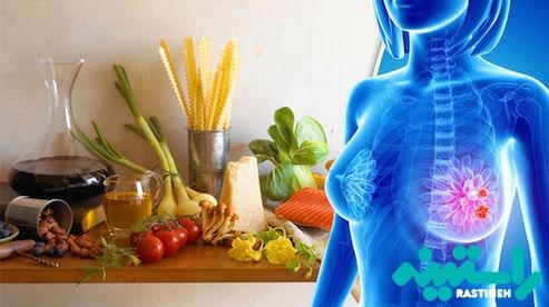 رژیم غذایی و سرطان سینه