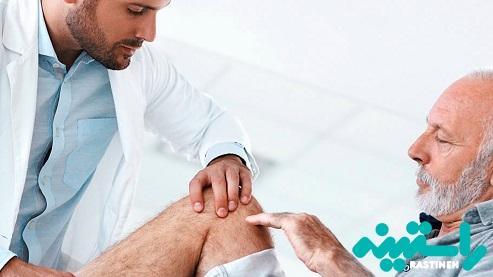 دردهای عضلانی و اسکلتی