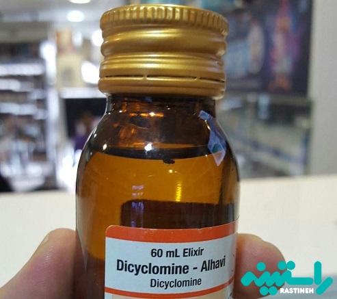نحوه مصرف دی سیکلومین