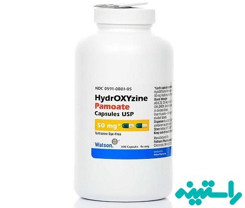 هیدروکسیزین