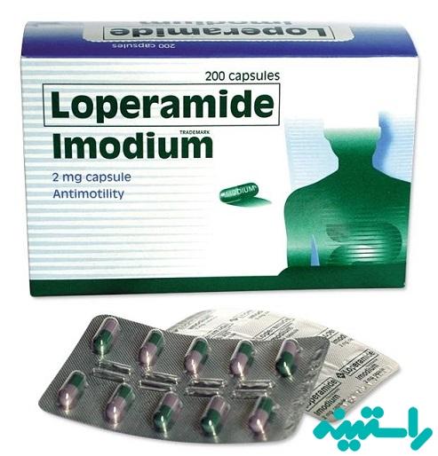 لوپرامید