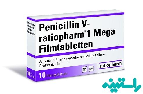موارد احتیاط استفاده از پنی سیلین وی
