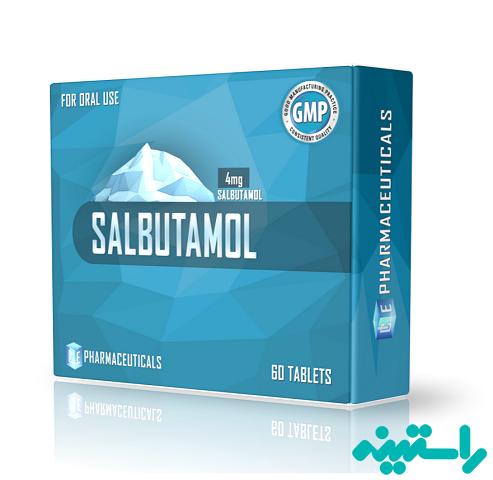 عوارض سالبوتامول