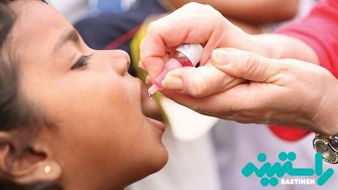 واکسن وبا