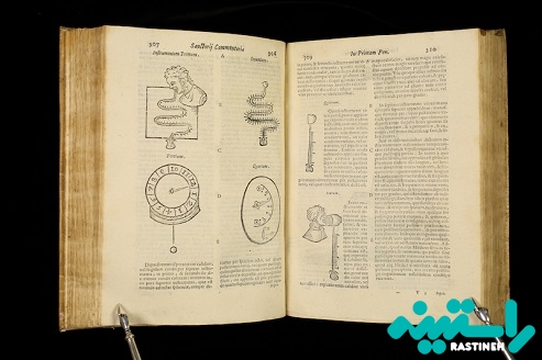 شرح قانون در طب ابوعلی سینا