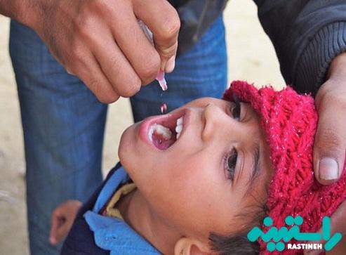واکسیناسیون پولیو
