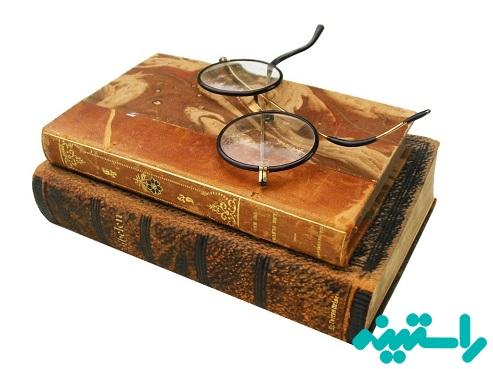 کتاب قانون در طب ابوعلی سینا