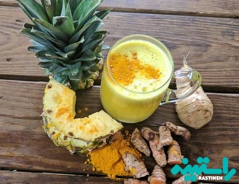 زردچوبه و آب آناناس