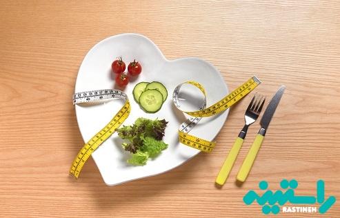 رژیم غذایی و کم کردن وزن
