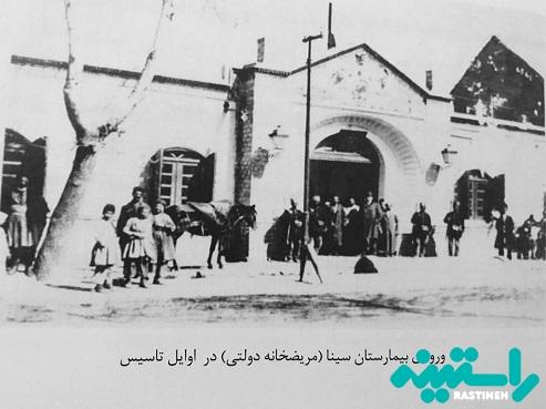 اولین بیمارستان جدید در ایران