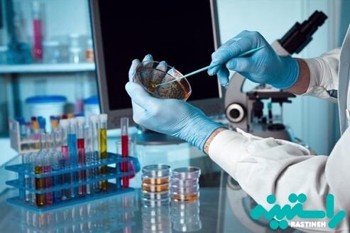 آزمایشگاه تحقیقاتی و دانشکده داروسازی