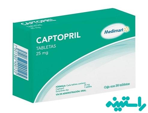 کاپتوپریل