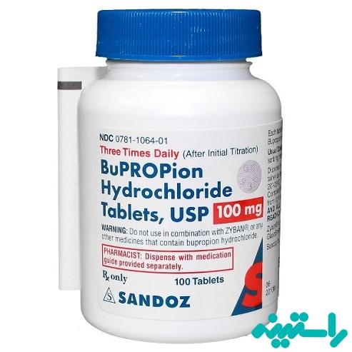 بوپروپیون