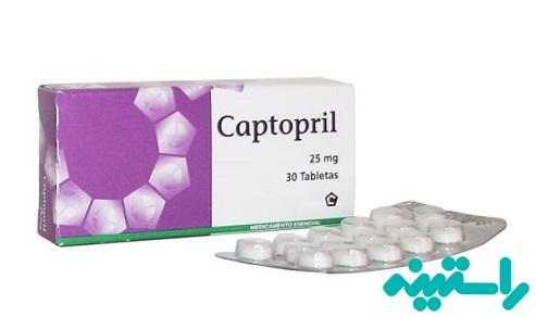 مصرف کاپتوپریل