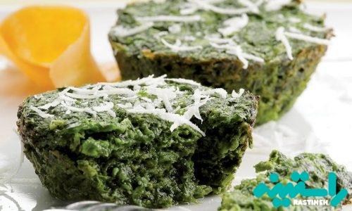کیک اسفناج و پارمسان